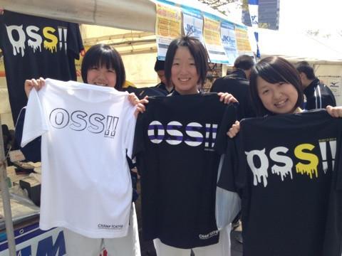 OSSTシャツ